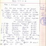 istoria-sxoleiou18